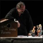 ANAP incontra il Teatro di Figura